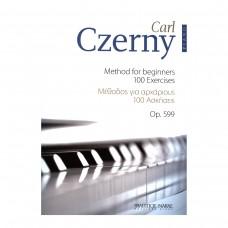 Czerny - 100 Ασκήσεις για Αρχάριους Op.599