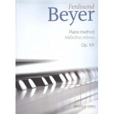 Beyer F. - Μέθοδος Πιάνου Op.101