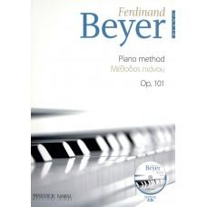 Beyer F. - Μέθοδος πιάνου Op.101 + CD