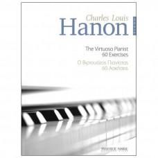 Hanon Charles Louis - Ο βιρτουόζος πιανίστας - 60 Ασκήσεις