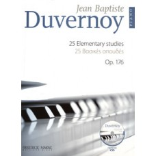 Duvernoy J.P-25 Βασικές σπουδές op.176 + CD